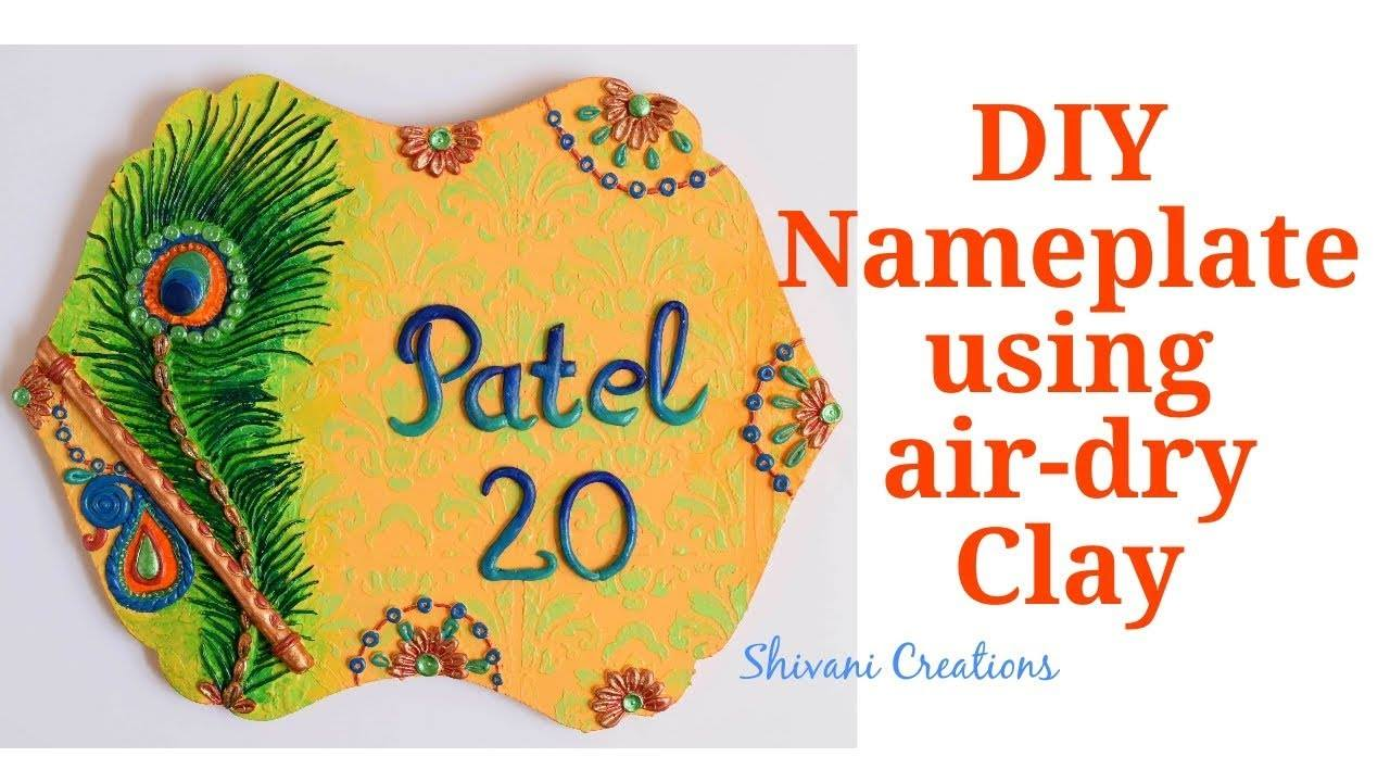 How to make nameplate at home1
