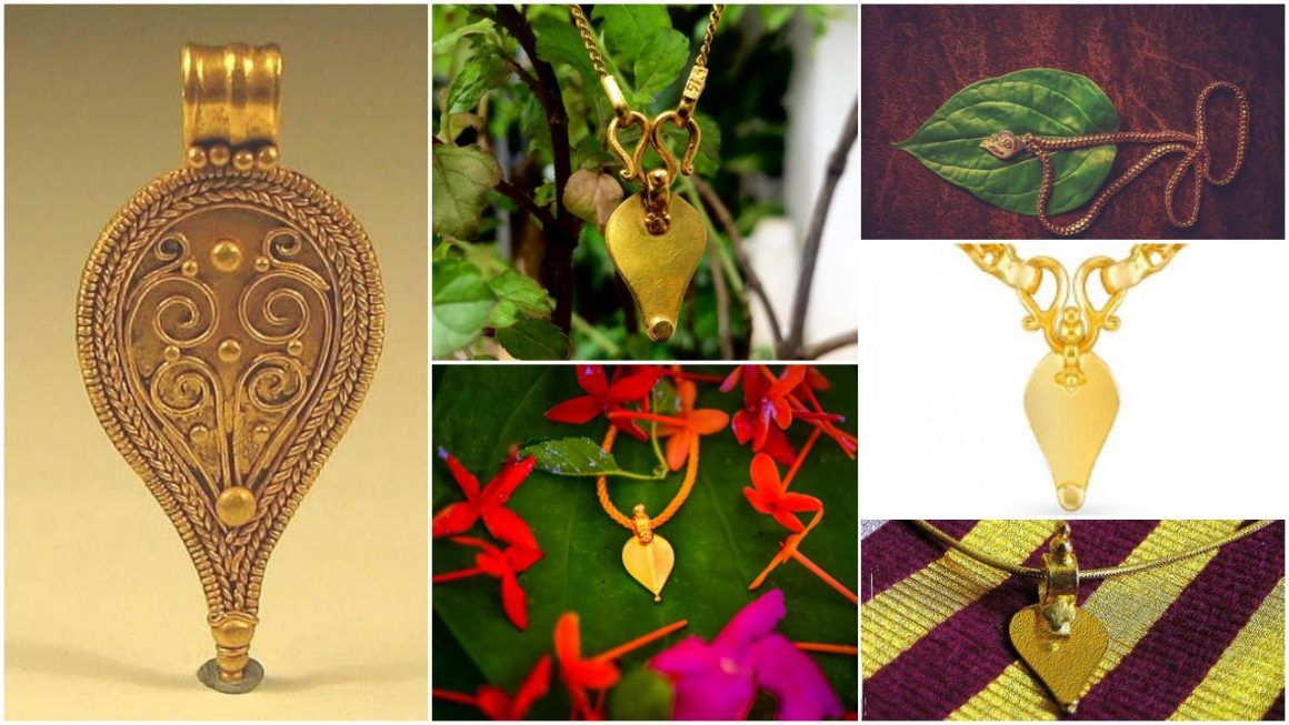 Traditional Kerala Mangalsutra Designs
