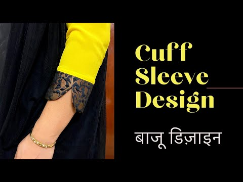 How to Make Beautiful Sleeve Designs