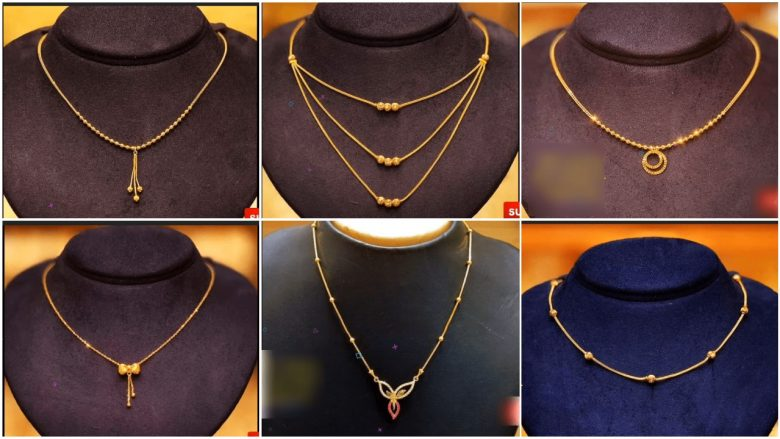 Latest daily wear gold chain designs