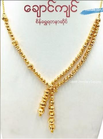 Light Weight Gold Chain Designs3