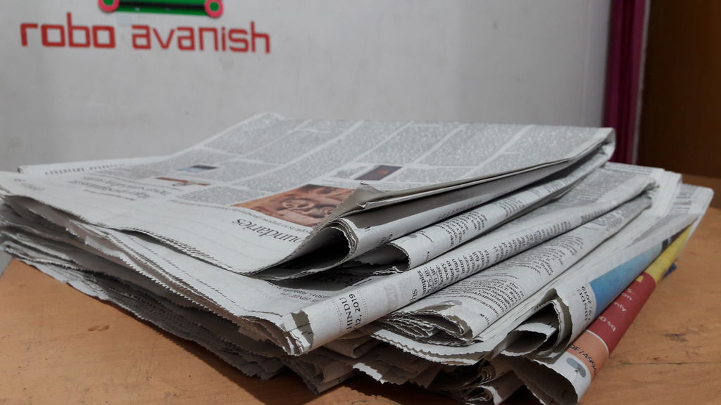 newspaper is required