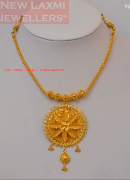 Gold Necklace for Women Under 10 Grams15