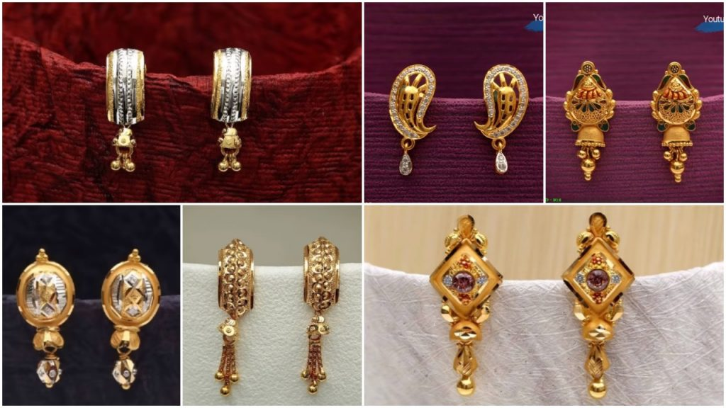 Latest Daily Wear Gold Earring Designs
