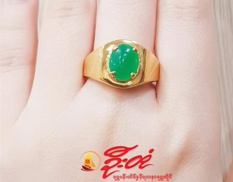 green stone ring design