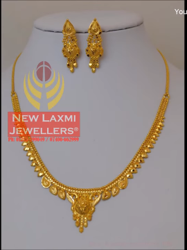 Light Weight Gold Necklace for Women Under 10 Grams13