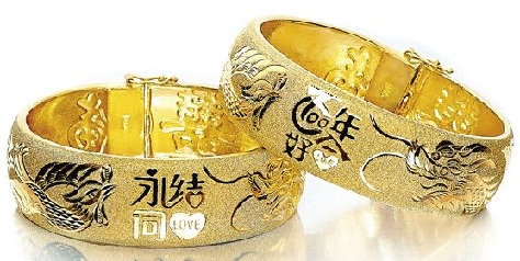 Traditional Bangle Design Of Chinese