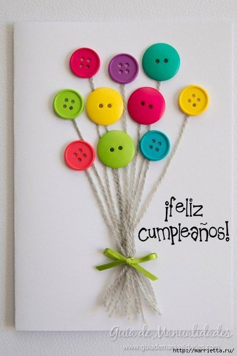 Cute Card with Balloons 1